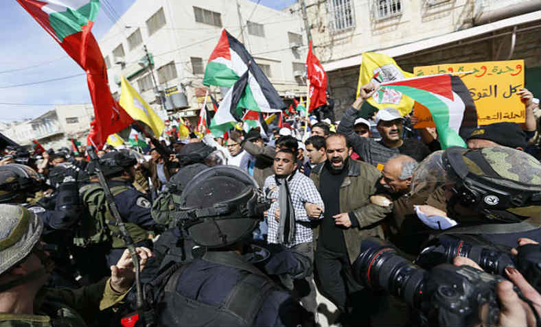 Palestinian Demonstration against Hebron Massacre
