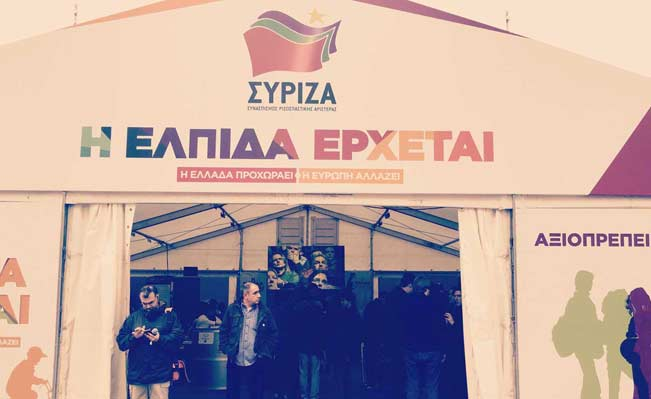 Syriza's Athens central organising hub. Photo by Clare Solomon