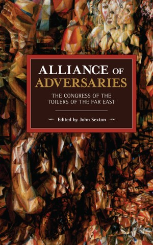 alliance-of-adversaries-lg.jpg