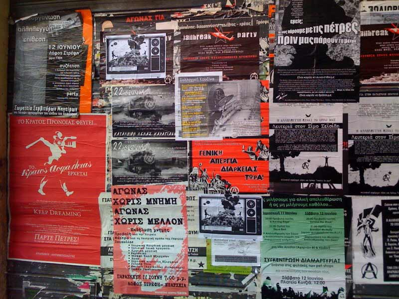 Posters - Athens