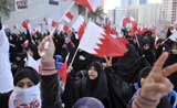 Bahrain 9 March