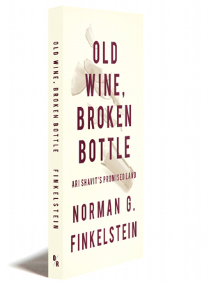 Old wine, broken bottle