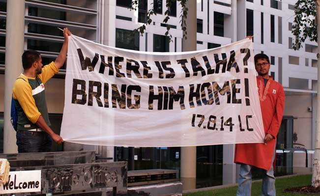Talha Ahsan protest outside the Home Office
