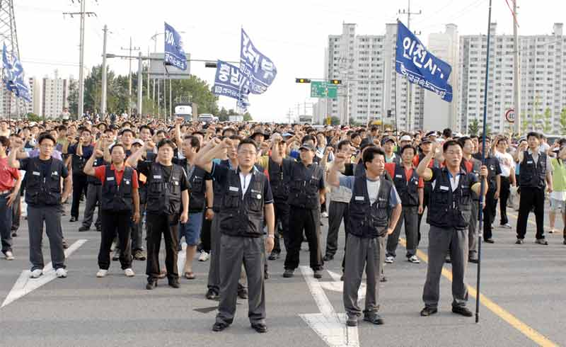 Ssangyong workers marching