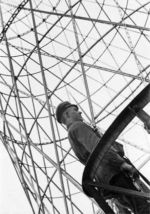 Guard at the Shukhov Tower