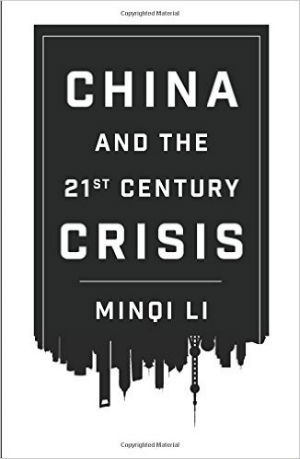 china and the crisis