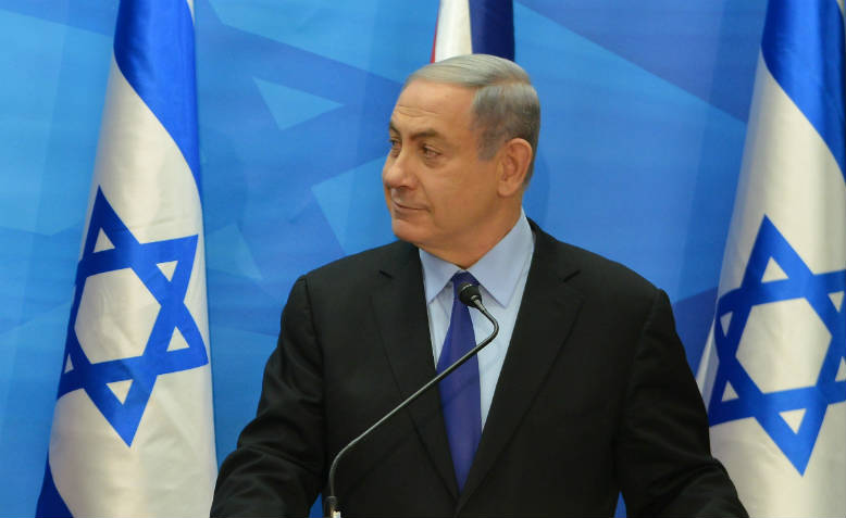 Benjamin Netanyahu | Photo: Wikimedia Commons
