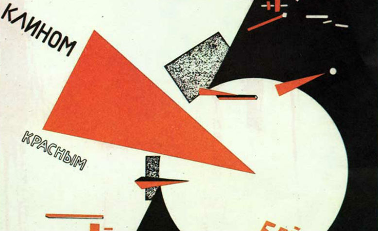 Lissitzky painting