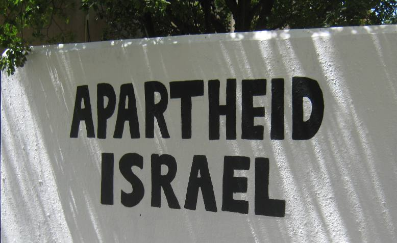 Apartheid Israel painted on a wall, Wits University Johannesburg