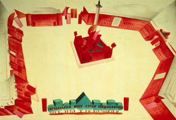 Nathan Altman, Design for Uritsky Square for the First Anniversary of the Russian Revolution