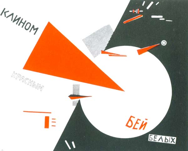 El-Lissitzky, Beat the Whites with the Red Wedge!