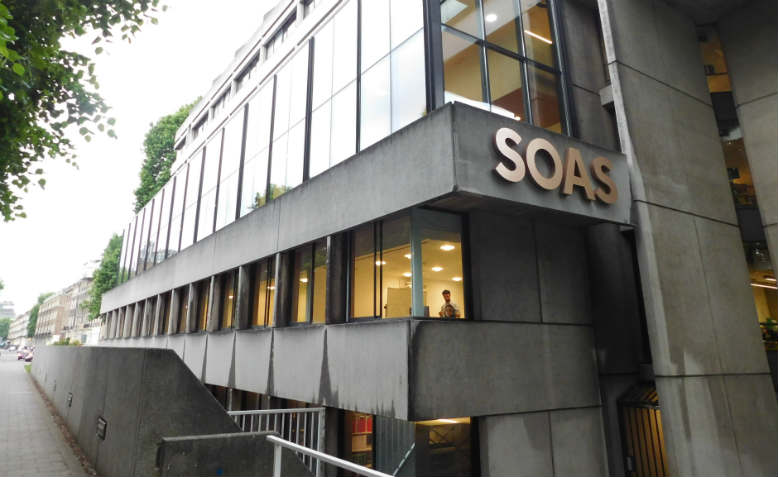 SOAS. Photo: Wikimedia Commons