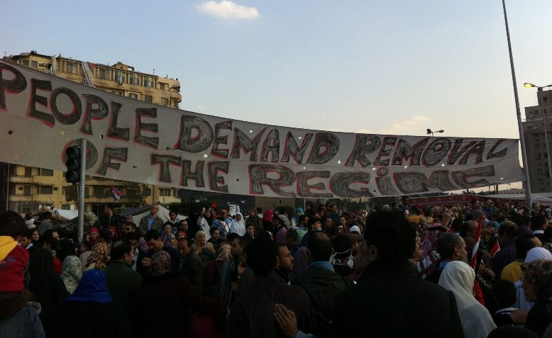 Banner in Tahrir Square, Cairo, 2011
