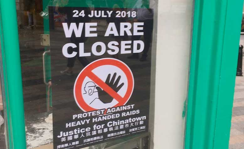 sign in shop window alerting to strike