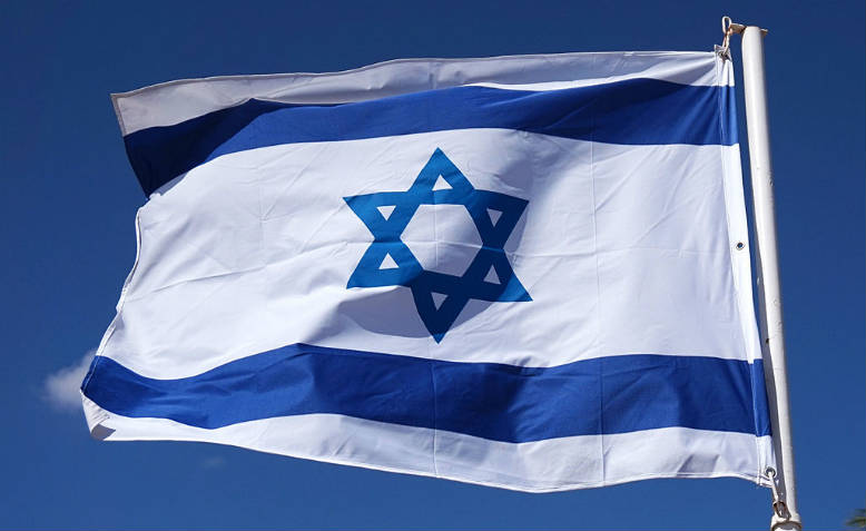 Israel flag. Photo: Wikimedia Commons