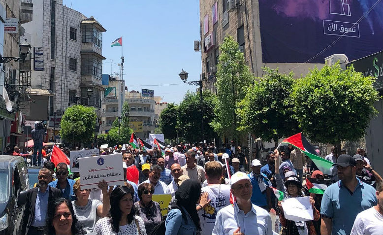 Demonstration in Ramallah