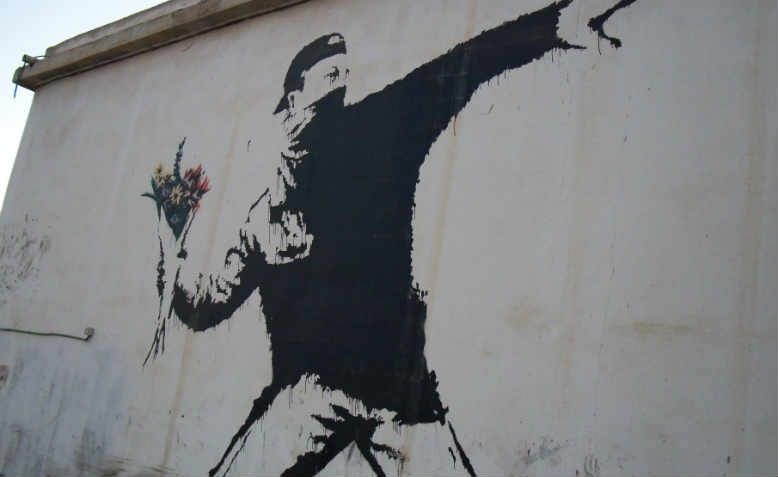 A Banksy on the Israeli West Bank wall