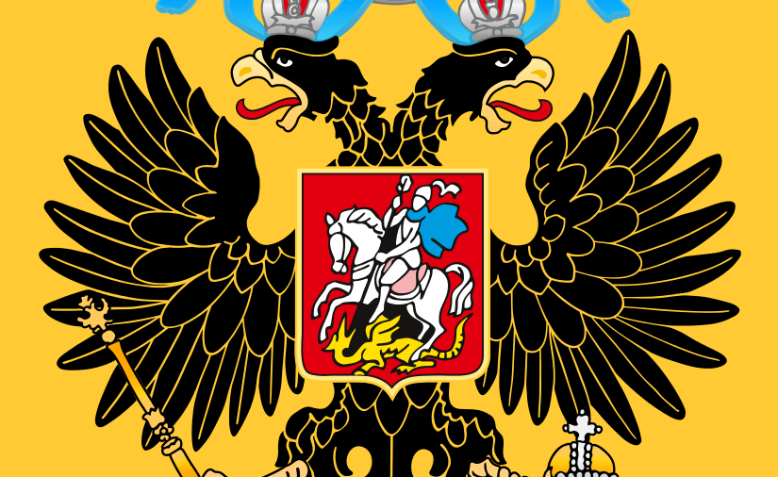 Central element of the Russian imperial coat of arms