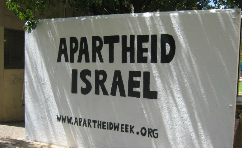 Israel Apartheid Week in Johannesburg. Photo: Wikimedia Commons