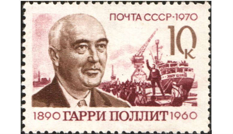 The Soviet Union 1970 CPA 3964 stamp (Harry Pollitt and Freighter 'Jolly George') Souce: Wikipedia commons