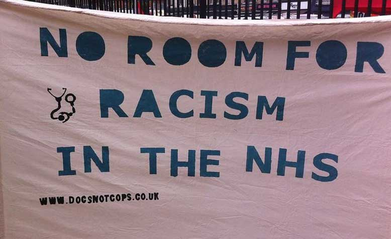 Sr.Barts workers protest banner. Source: Flickr - War on Want
