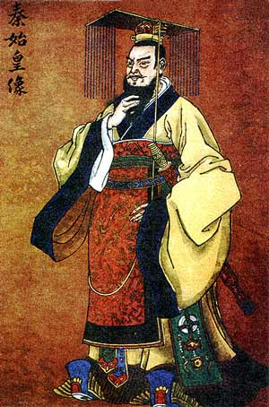 hih Huang-ti - the First Emperor of China