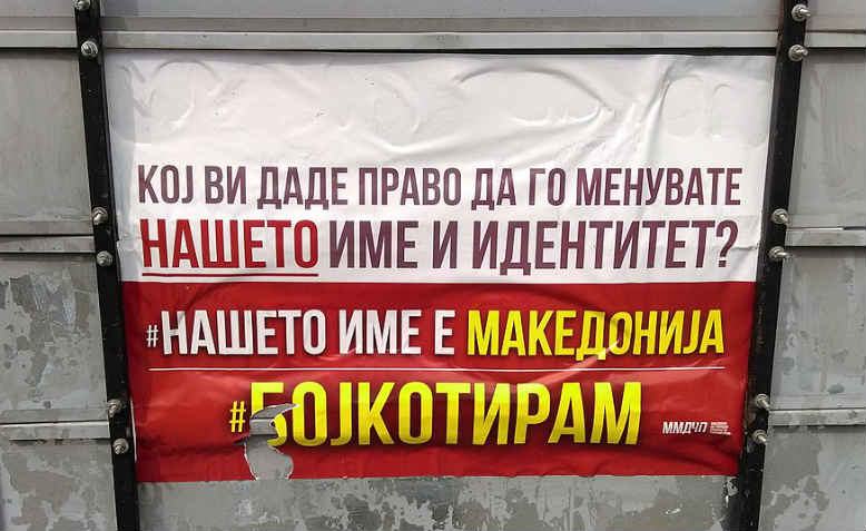 "Poster in Struga, translated as: ""Who gave you the right to change our name and identity? Our name is Macedonia #IwillBoycott"". Photo: Wikimedia Commons"
