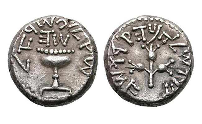 Coin of the Jewish revolutionary resistance to Rome