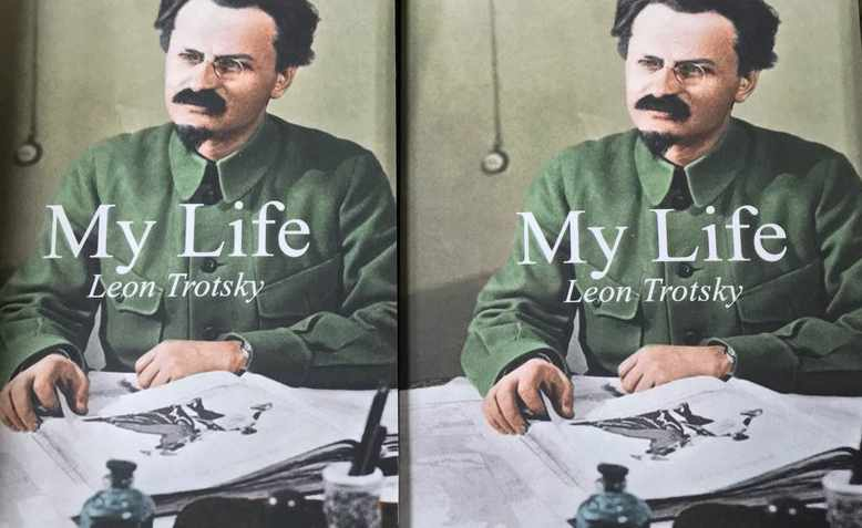Leon Trotsky's My Life (cover)