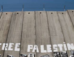 Why we will not be silent on Palestine