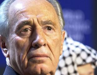 Peres, Oslo and Peace