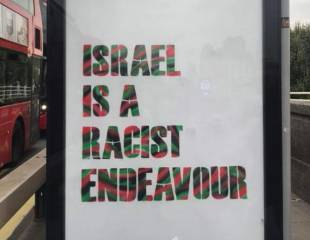 Is Israel a racist endeavour?